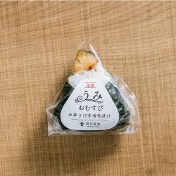 金華さば味噌粕漬